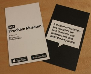 brooklyn museum app ask 4