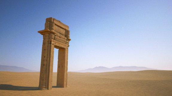 ida arch of temple bel