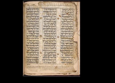 manuscrits-hebreu-numerisation