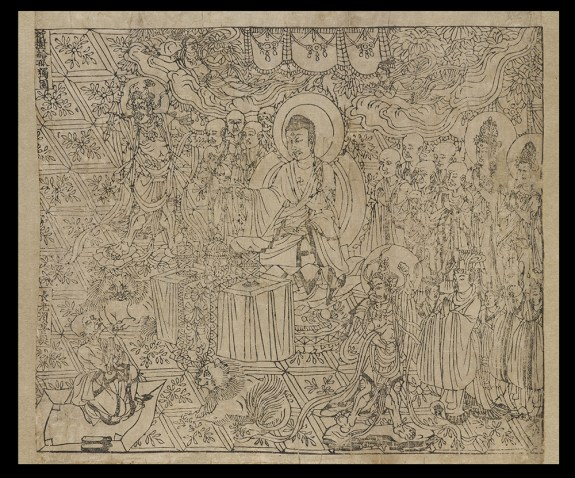 Sutra du Diamant, 868 Londres, British Library, © British Library