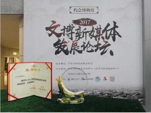 prix sina 2017 6