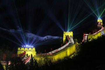 Pogledajte: Rejv na Kineskom zidu