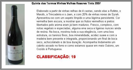 QT RT VV 2007