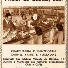 lojas Val do Rio4