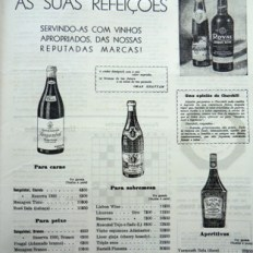 lojas Val do Rio5