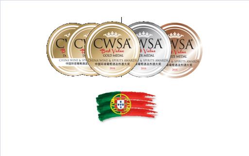 LOGO CWSA2016