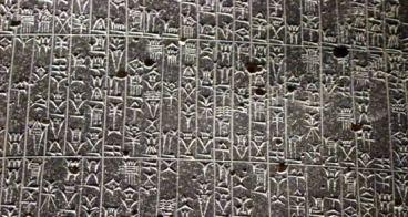 Gravura gravada em pedra do Código de Hamurabi