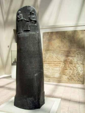 Código de Hamurabi 2