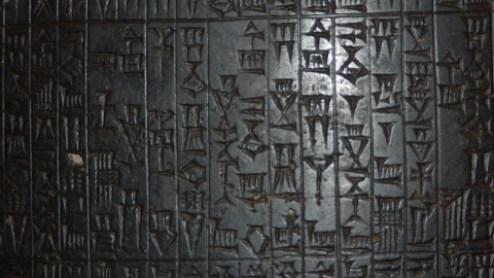 Código de Hamurabi 3