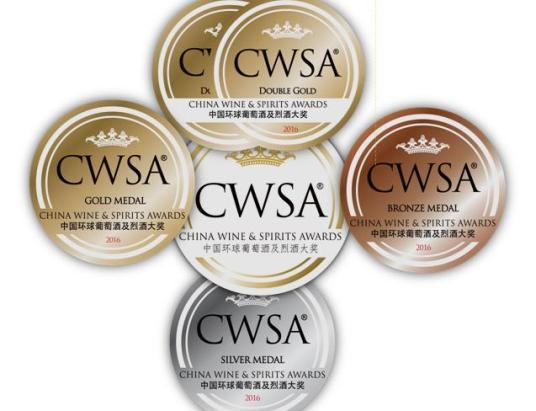 logo-cwsa