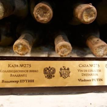 cricova-winery-galerias-8