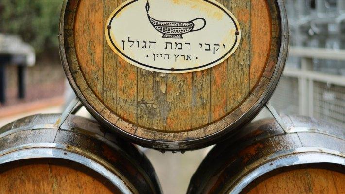 Capa-Alimentos-Kosher