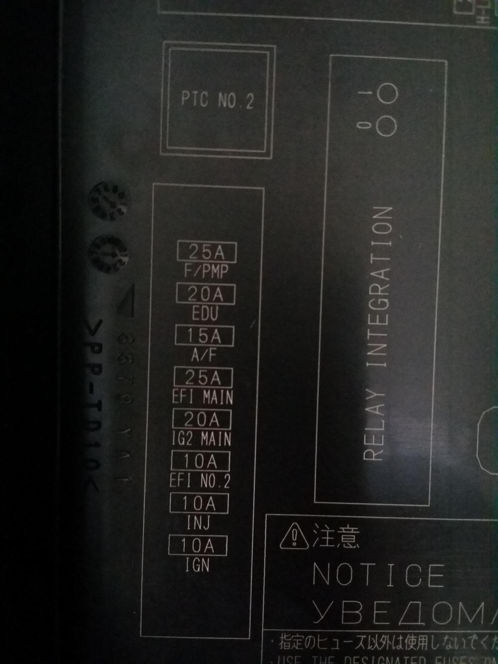 medium resolution of headlight wiring diagram 20131025 134510 jpg headlight wiring diagram 20131025 134633 jpg