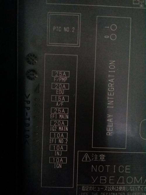 small resolution of headlight wiring diagram 20131025 134510 jpg headlight wiring diagram 20131025 134633 jpg