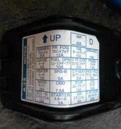 1999 gs300 driver s side fuse box pictures club lexus [ 1200 x 900 Pixel ]