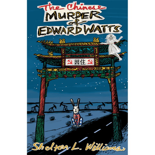 The Chinese Murder of Edward Watts Cover