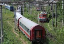 tren metropolitan