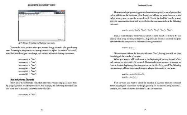 JS_pages4