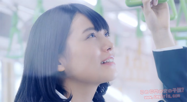 松永有紗 JR東日本のCMに出演する制服姿の女の子   このCMの女の子誰?