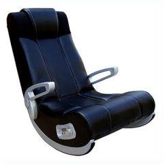 X Rocker Gaming Chair Power Cord Heywood Wakefield Identification Ii Wireless Video Game With Speakers