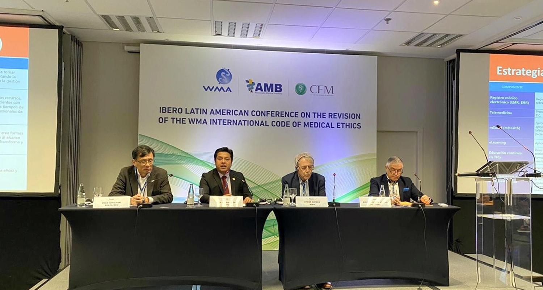 CMP SUSCRIBIRÁ CONVENIO DE COOPERACIÓN MUTUA CON CFM DE BRASIL