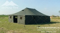 >Military Tent