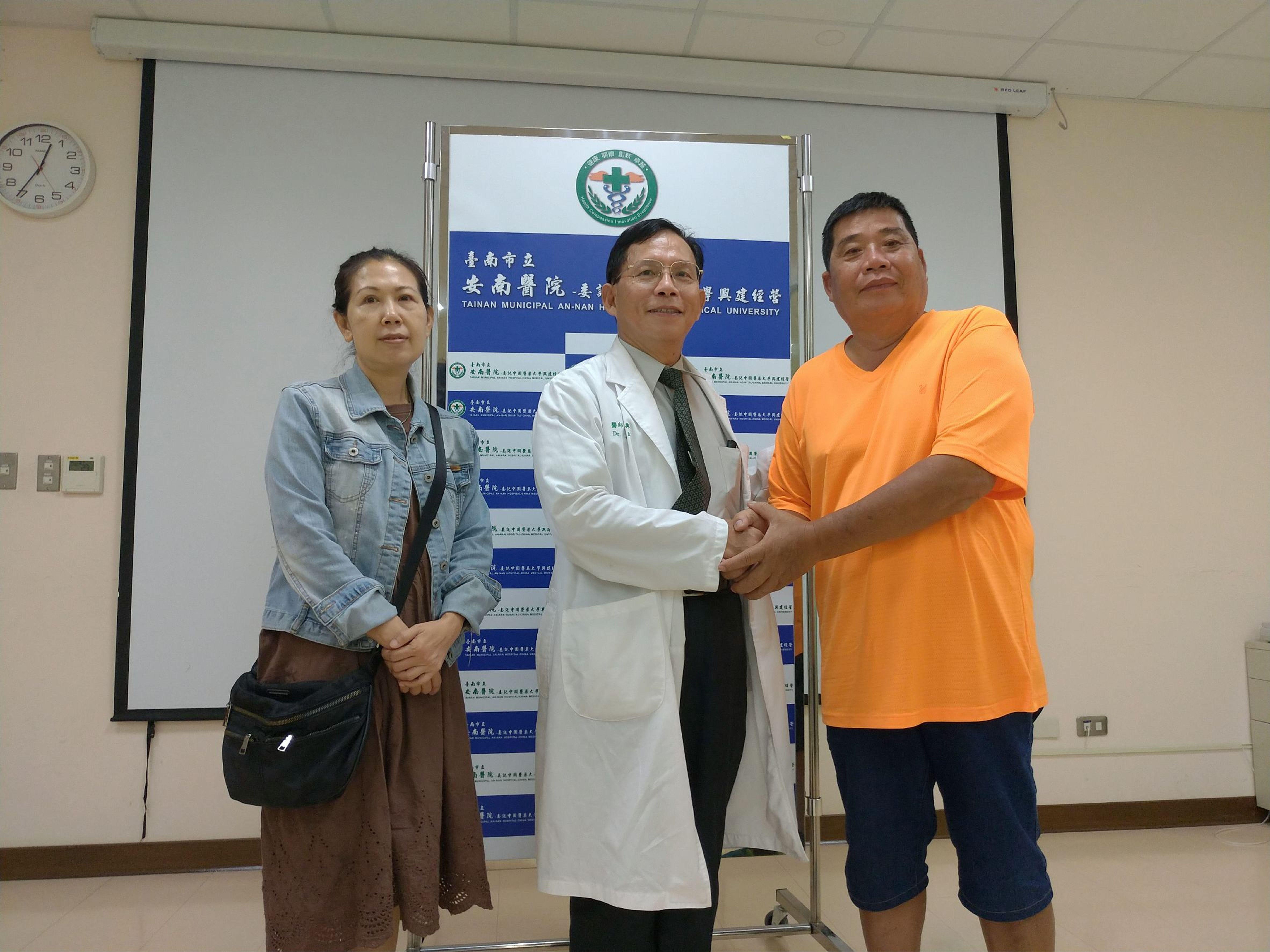 中國醫藥大學全球資訊網 校園新聞 China Medical University, Taiwan