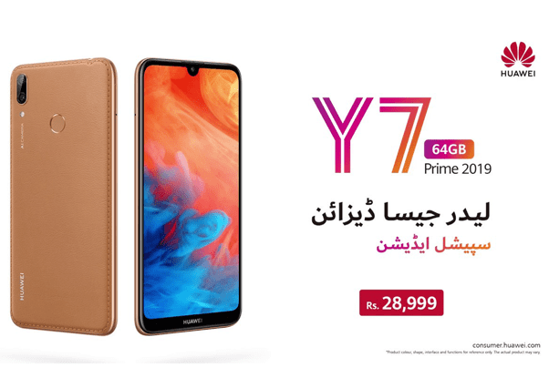 Huawei Y7 Prime 2019 Special Edition Comes To Win Hearts Once