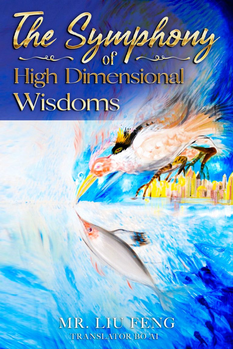 The symphony of high dimensional wisdoms