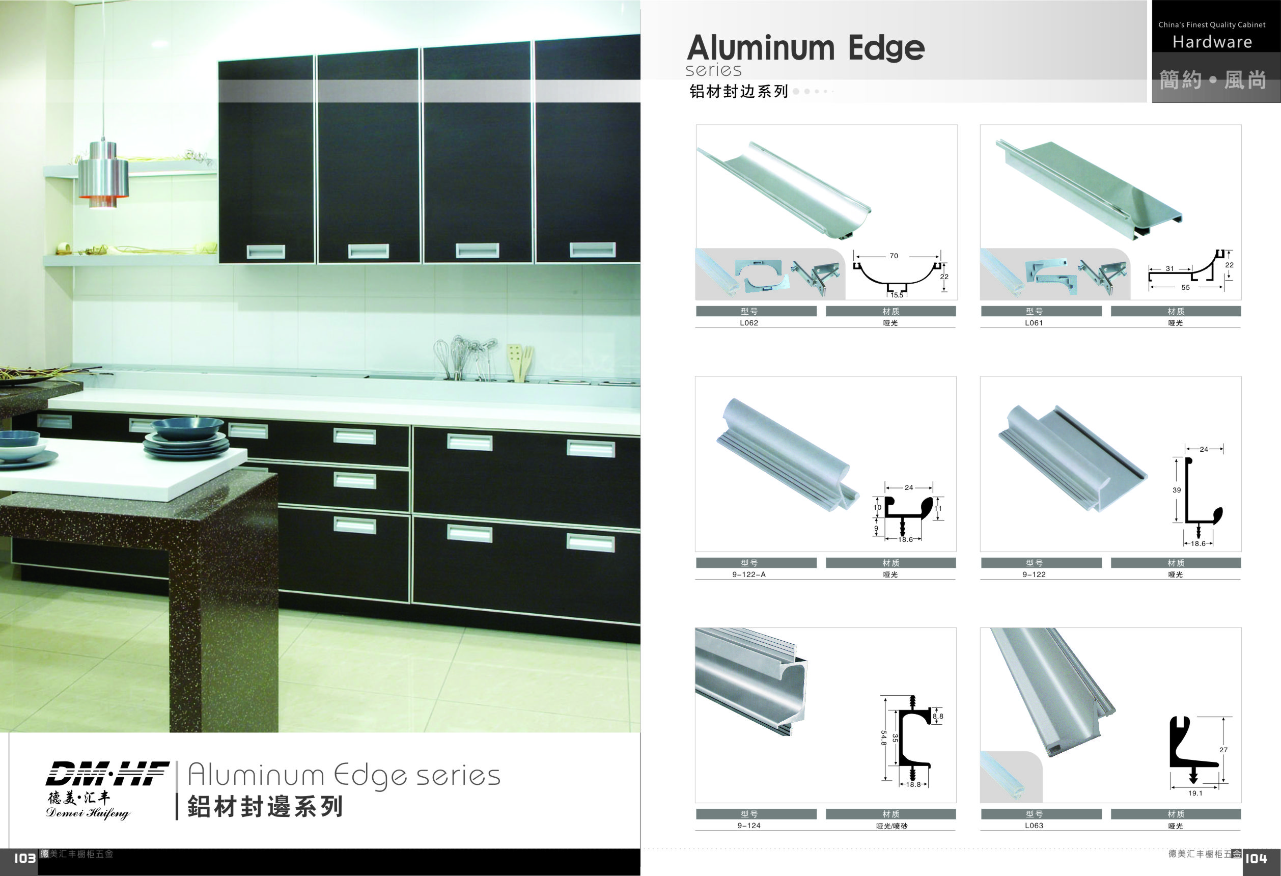 kitchen cabinet parts with drawers 厨柜配件 整体厨柜