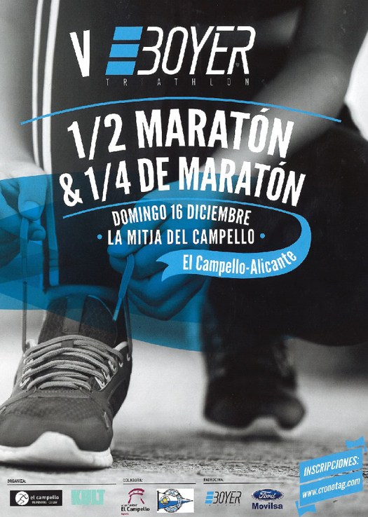 Cartel Media Maratón de El Campello 2018
