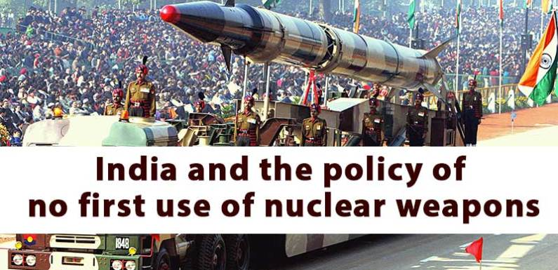 India and the policy of no first use of nuclear weapons
