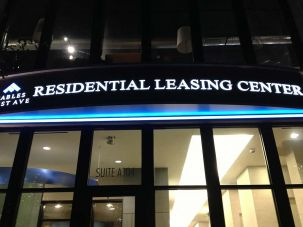 Residential Leasing Center Sign