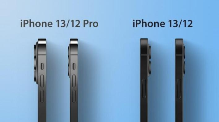 iphone-13-and-iphone-12-thickness