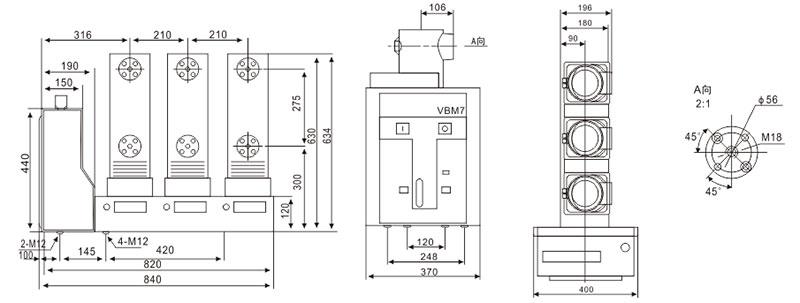 VS1-12 type side mounted (VBM7) vacuum circuit breaker