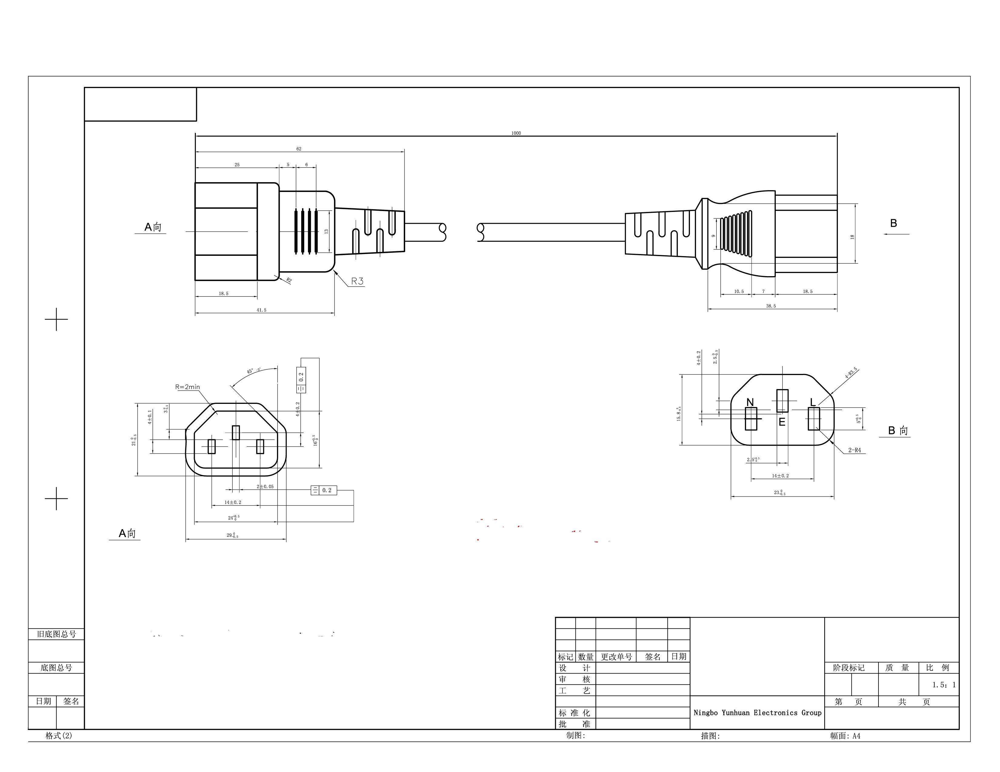 Wiring Diagram Receptacle