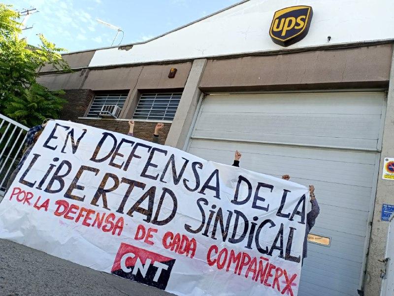 Desde Valladolid, ¡basta de abusos patronales en Logística Intercádiz – UPS!