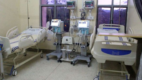 A photo of an ICU Bed facility