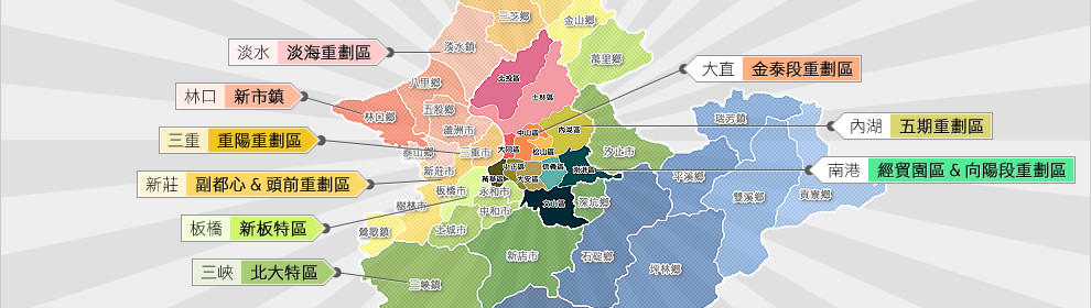 Images of 決議 - JapaneseClass.jp