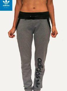 Image jogging-adidas-chupin-mujer-modelos-diferentes-781301-MLA20291381619_042015-O.jpg