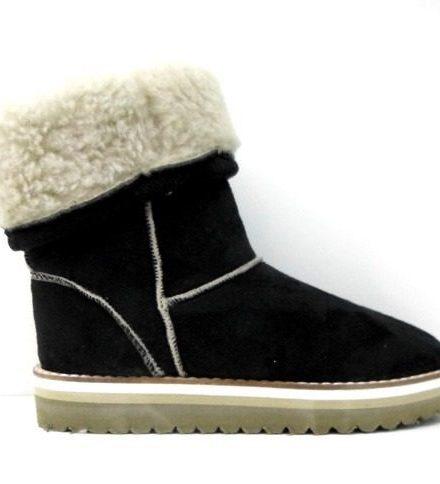 http://articulo.mercadolibre.com.ar/MLA-619020078-botas-con-corderito-pantubota-australiana-reforzada-rimini-_JM