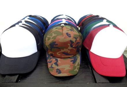 http://articulo.mercadolibre.com.ar/MLA-610254271-gorras-camioneras-camufladas-trucker-_JM