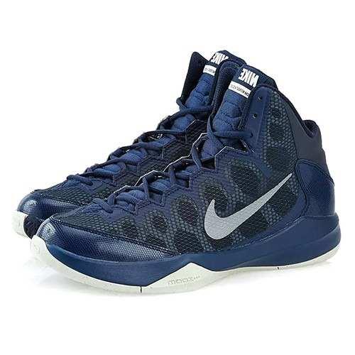 9e5198d9bbd Ultimos Talles! Zapatillas Nike Basquet Zoom Without Envios ...