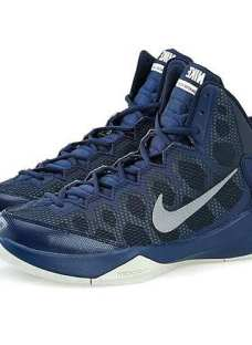 http://articulo.mercadolibre.com.ar/MLA-621668349-ultimos-talles-zapatillas-nike-basquet-zoom-without-envios-_JM