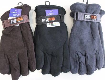 http://articulo.mercadolibre.com.ar/MLA-618581190-guantes-doble-polar-frio-invierno-con-ajuste-en-puno-colores-_JM