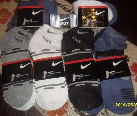 http://articulo.mercadolibre.com.ar/MLA-626194294-medias-soquetes-hombre-precio-x-12-pares-_JM