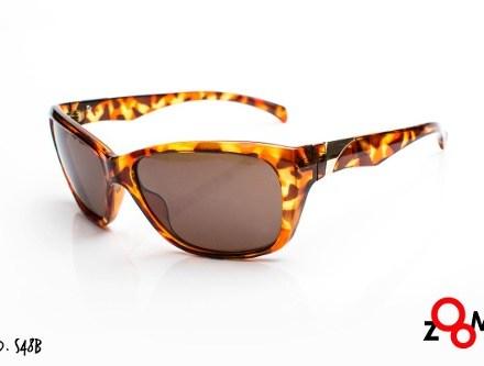http://articulo.mercadolibre.com.ar/MLA-611406899-anteojos-de-sol-lentes-de-sol-con-filtro-uv-400-s48-_JM