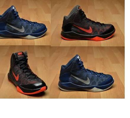 http://articulo.mercadolibre.com.ar/MLA-629220853-zapatillas-nike-botas-basket-zoom-without-camara-de-aire-_JM