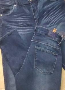 http://articulo.mercadolibre.com.ar/MLA-615437376-jeans-tucci-skinny-localizado-_JM