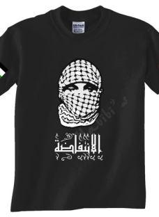 http://articulo.mercadolibre.com.ar/MLA-618498859-lucha-palestina-remeras-exclusivas-en-arabe-unicas-_JM